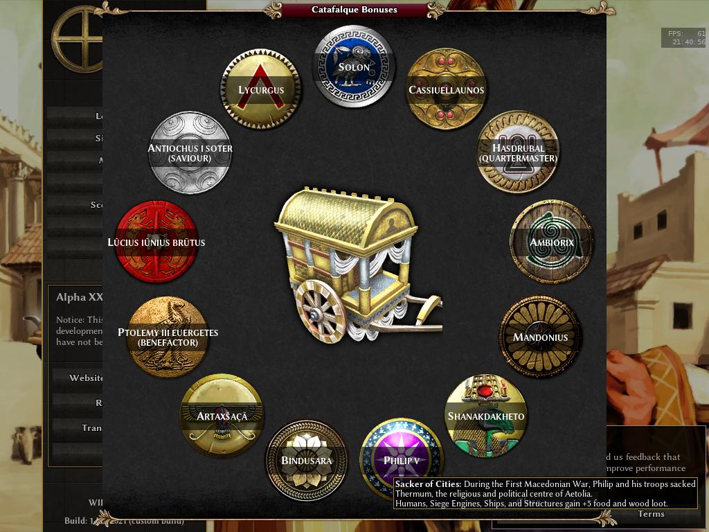 Screenshot of proposed new Catafalque Bonuses page
